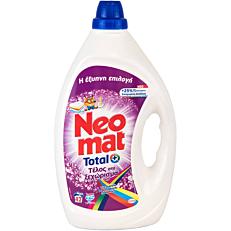 Απορρυπαντικό NEOMAT 2 σε 1 τέλος στο ξεχώρισμα πλυντηρίου ρούχων, σε gel (42μεζ.)