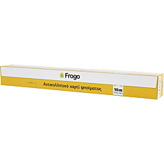 Αντικολλητικό χαρτί FROGO ψησίματος 10m x 38cm