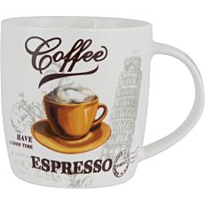 Κούπα καφετιέρας πορσελάνης 35cl