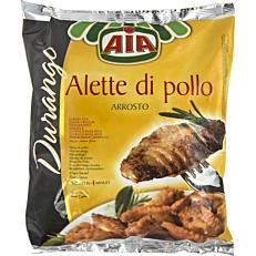 Κοτόπουλο AIA φτερούγες BBQ κατεψυγμένες Ιταλίας (1kg)