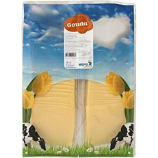 Τυρί VEPO gouda 48% λιπαρά σε φέτες (1kg)