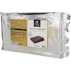 Κουβερτούρα MASTER CHEF με 72% κακάο (2kg)