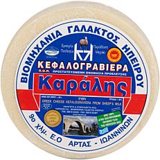 Τυρί ΚΑΡΑΛΗΣ κεφαλογραβιέρα (~1kg)