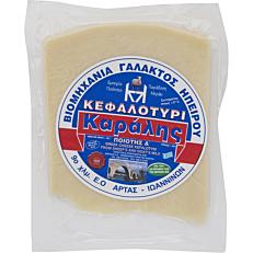Τυρί ΚΑΡΑΛΗΣ κεφαλοτύρι (300g)