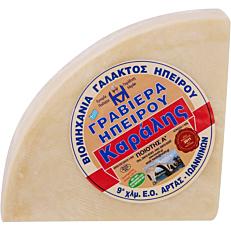 Τυρί ΚΑΡΑΛΗΣ γραβιέρα (~3kg)