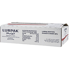 Βούτυρο LURPAK σε μερίδες (100x10g)