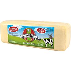 Τυρί ADORO σκληρό για σαγανάκι 45% λιπαρά Αυστραλίας (~3kg)