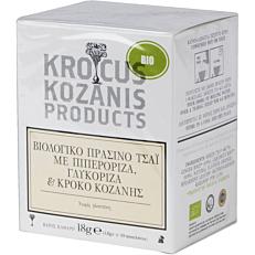 Αφέψημα KROCUS KOZANIS πράσινου τσαγιού με πιπερόριζα, γλυκόριζα και κρόκο Κοζάνης βιολογικό (bio) (10τεμ.)