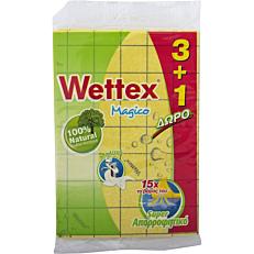 Σπογγοπετσέτα WETTEX ultra thin (4τεμ.)