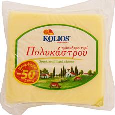Τυρί ΠΟΛΥΚΑΣΤΡΟΥ ημίσκληρο -0,50€ (400g)