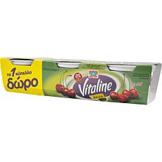 Γιαούρτι επιδόρπιο VITALINE κεράσι με stevia και 0% λιπαρά (3x200g)