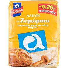 Αλεύρι ΑΛΛΑΤΙΝΗ κίτρινο (1kg)