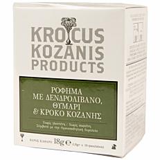Αφέψημα KROCUS KOZANIS με δενδρολίβανο, θυμάρι και κρόκο Κοζάνης (10τεμ.)