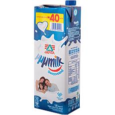 Γάλα ΔΕΛΤΑ My μμμmilk υψηλής παστερίωσης πλήρες 3,5% λιπαρά -0,40€ (1,5lt)