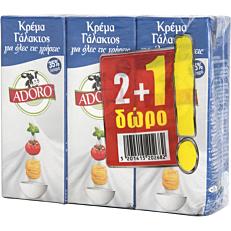 Κρέμα γάλακτος ADORO 35% λιπαρά (3x200ml)