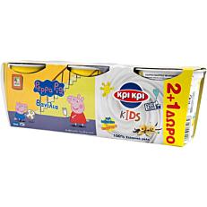 Γιαούρτι ΚΡΙ ΚΡΙ kids παιδικό με γεύση βανίλια (3x140g)