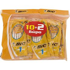 Ξυραφάκια BIC 1 μιας χρήσης (12τεμ.)