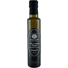Ελαιόλαδο με άρωμα μαύρης τρούφας (250ml)