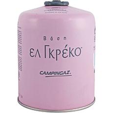Βάση καφεστίας ΕΛ ΓΚΡΕΚΟ ροζ CV 470 (1τεμ.)