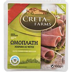 Χοιρινή ωμοπλάτη CRETA FARMS σε φέτες (160g)