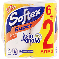 Χαρτί υγείας SOFTEX Super (8τεμ.)