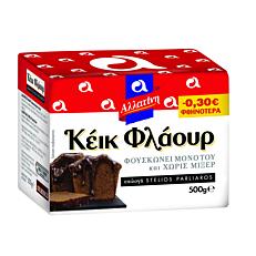 Κορν φλάουρ ΑΛΛΑΤΙΝΗ για κέικ -0,30 € (500g)