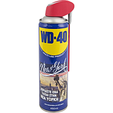 Αντισκωριακό WD-40 με μικρό καλαμάκι (450ml)