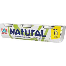 Γιαούρτι επιδόρπιο ΔΕΛΤΑ natural 2% λιπαρά -0,75€ (3x200g)