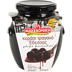 Γλυκό του κουταλιού ΜΑΚΕΔΟΝΙΚΗ κεράσι Έδεσσας (500g)