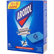 Εντομοαπωθητικό AROXOL mat (2x15τεμ.)