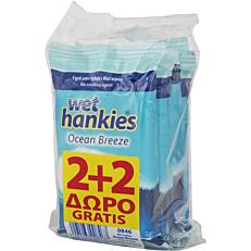 Υγρά μαντηλάκια WET HANKIES Ocean Breeze (4x15τεμ.) (2+2 δώρο)