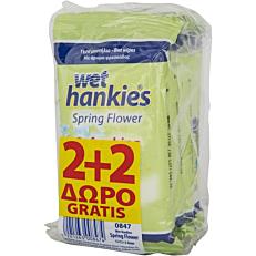 Υγρά μαντηλάκια WET HANKIES Spring Flower (4x15τεμ.) (2+2 δώρο)