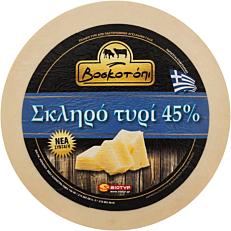 Τυρί ΒΟΣΚΟΤΟΠΙ σκληρό αγελάδος 45% λιπαρά (~8kg)