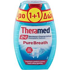 Οδοντόκρεμα THERAMED 2in1 pure breath, 1+1ΔΩΡΟ(2x75ml)