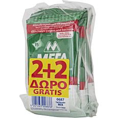 Υγρά μαντηλάκια ΜΕΓΑ αντιβακτηριδιακά (4x15τεμ.) (2+2 δώρο)