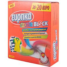 Δεσμευτής χρώματος ΕΥΡΗΚΑ COLOR BLOCK (20τεμ.)