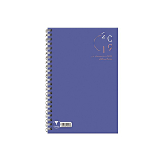 Εβδομαδιαίο ημερολόγιο 1 έτους, σπιράλ 17x24cm