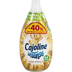 Μαλακτικό ρούχων CAJOLINE tresor d'orient υπερσυμπυκνωμένο (64μεζ.)