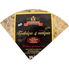 Τυρί ΚΑΡΑΛΗΣ γραβιέρα με 4 πιπέρια (~3kg)
