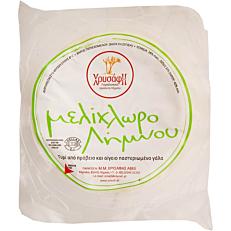 Τυρί ΧΡΥΣΑΦΗ μελίχλωρο Λήμνου (~550g)