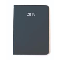 Ατζέντα με ημερήσιο ημερολόγιο μεγάλη 8,6x12,7cm