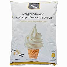 Μείγμα MASTER CHEF παγωτό βανίλια (2kg)