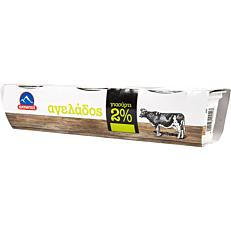 Γιαούρτι ΟΛΥΜΠΟΣ αγελάδος 2% λιπαρά (3x170g)