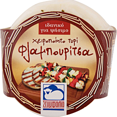 Τυρί ΣΤΥΜΦΑΛΙΑ φλαμπουρίτσα ημίσκληρο (~300g)