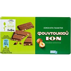 Σοκολάτα ΙΟΝ γάλακτος φουντούκι με στέβια (60g)