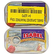 Κονσέρβα ISABEL σαρδέλες πικάντικες (6x125g)