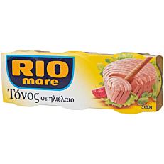 Κονσέρβα RIO MARE τόνος σε ηλιέλαιο (3x80g)