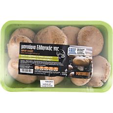 Μανιτάρια portobello εγχώρια (400g)
