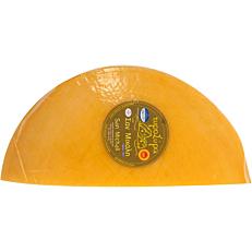 Τυρί ΣΑΝ ΜΙΧΑΛΗ Σύρου (~4kg)