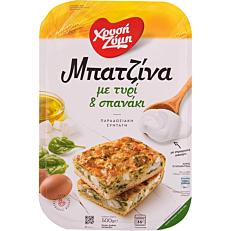 Μπατζίνα ΧΡΥΣΗ ΖΥΜΗ με τυρί και σπανάκι κατεψυγμένη (500g)